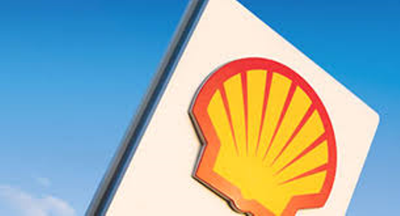 OIL & GAS: HOW TO GET A JOB IN SHELL – www jarushub com